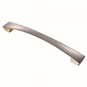 Valetta Bow Handle - Satin Nickel - 192mm Centres